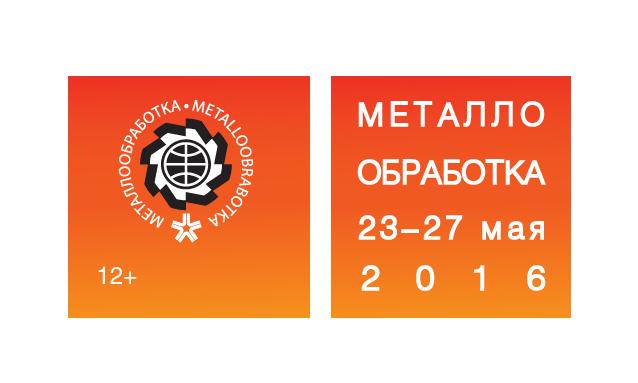 Image of AMOB_METALLOOBRABOTKA_RUSSIA